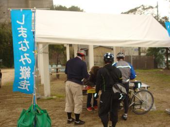 Shimanami018_2