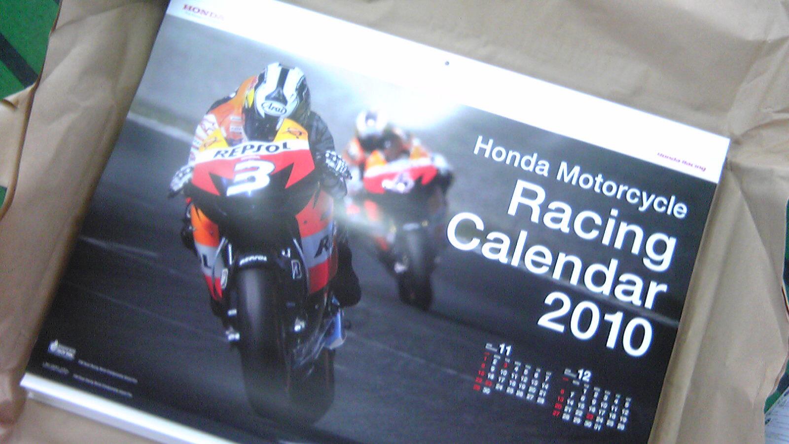 カレンダー入荷しました!